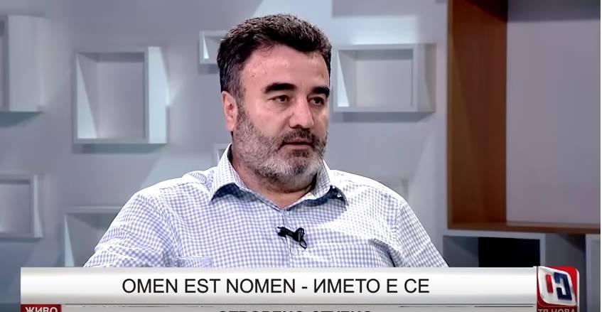 ТВ Нова, 15 јуни 2018