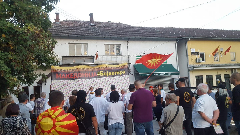 """Караванот на """"Македонија Бојкотира"""" во Брвеница, Тетово и Јегуновце"""