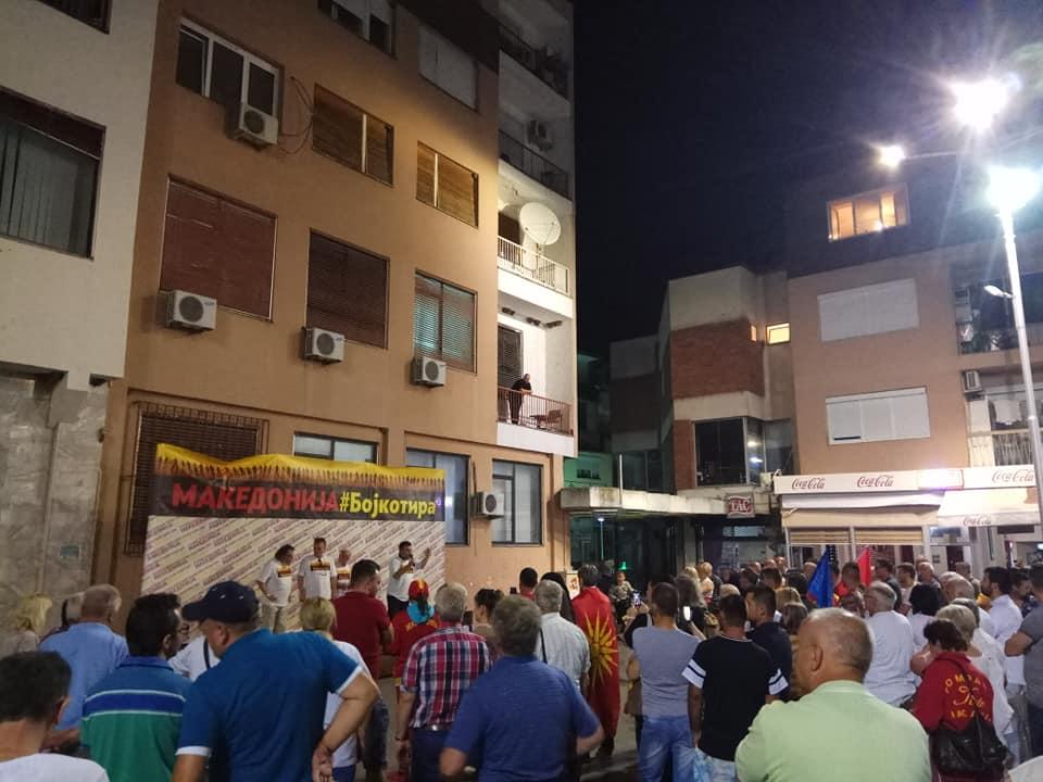 (ФОТО) Народот да не се плаши, по 30 септември ќе падне марионетската влада