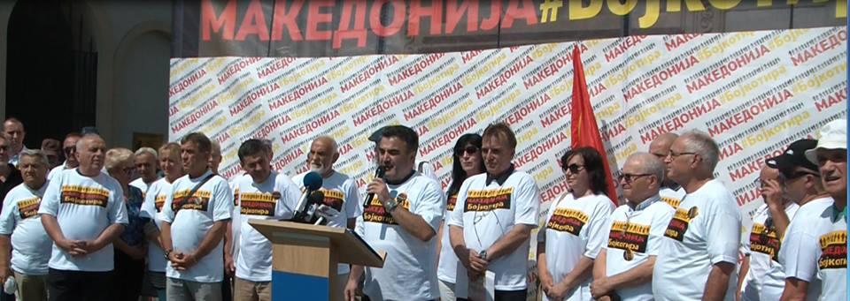 Бачев на Радиото од Сиднеј: Злото во Македонија има име, се вика купена власт и ние ќе ја победиме