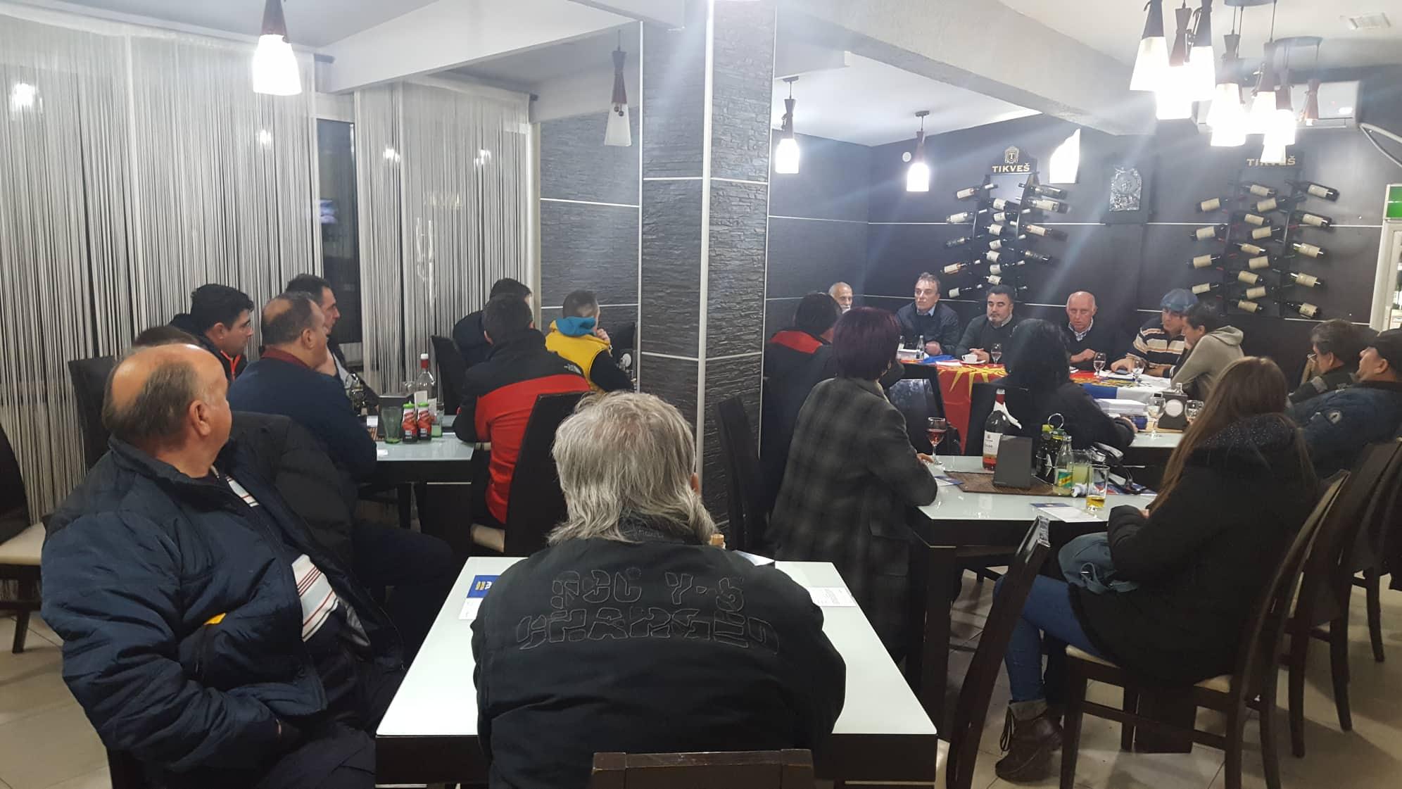 Драчево 2, 28 ноември 2018