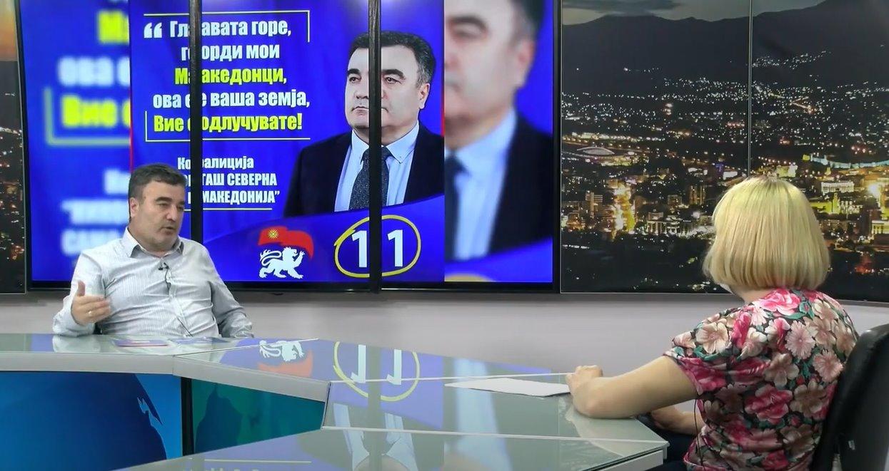 """Бачев: сдс и дпмне се исти во предавството, во истите канцеларии на """"ѕверот"""" кај што оди Заев , по него оди Мицкоски"""