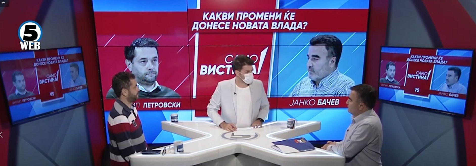 """(ВИДЕО) Бачев во """"Само вистина"""": На изборите од се по нешто, партии по задача, посебен план за фалсификат врз Единствена Македонија - еве ги доказите"""