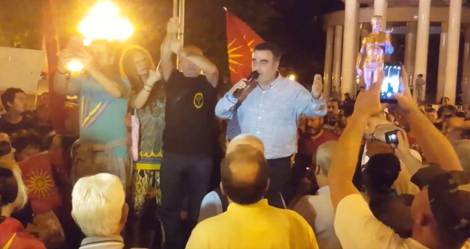 Единствена Македонија: Денешниот 20 март е еден од датумите кога пред 30 години погрешно се поставија темелите на самостојна Македонија