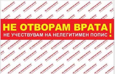 """Национален Блок """"Не отворам врата"""": Скандал, Груби со Илир Мета и Еди Рама договара албанската шпионска служба да ги собере матичните броеви на Албанци од Македонија во странство"""