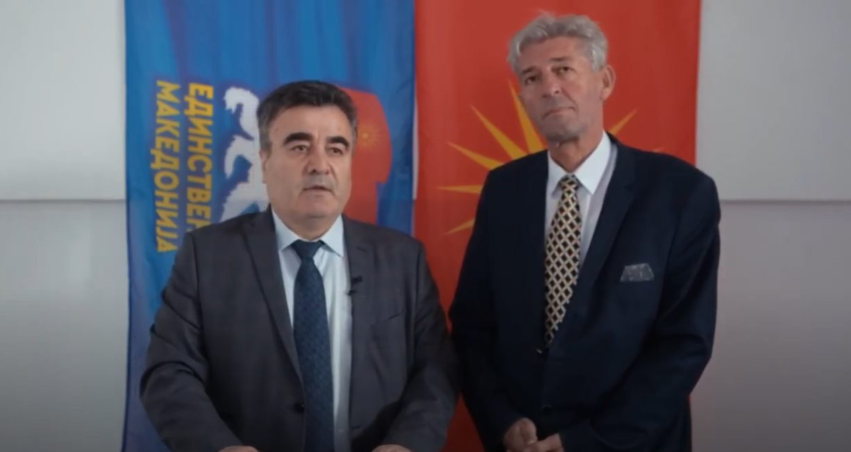 Бачев - Јовчески: Дел од основачите на новата партија Родина се враќа во Матицата Единствена Македонија