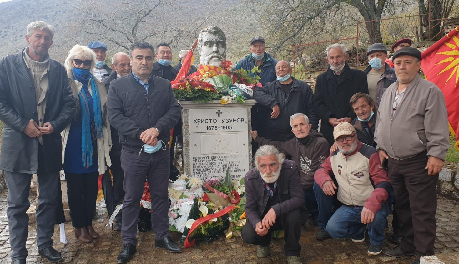 Бачев на гробот на Христо Узунов: Македонија е нашиот дом, онака како што се бориме за нашите домови се бориме и за Македонија